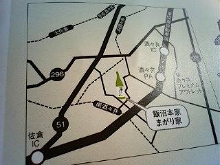 春のお酒_b0011075_1113165.jpg