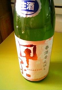 春のお酒_b0011075_1143027.jpg