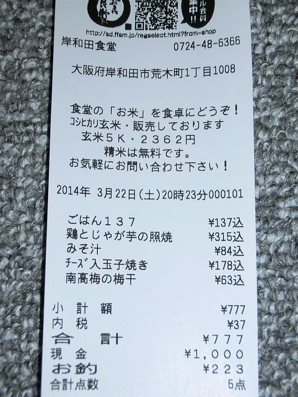 b0048879_2235364.jpg