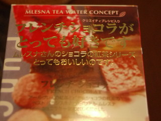 パルケ先生2月cake class『ミルフィーユ2種』 _e0159185_10224283.jpg