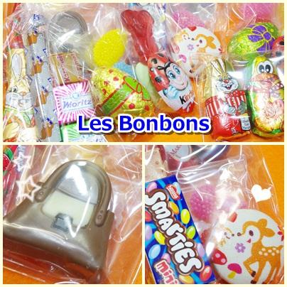 フランスのお菓子♪_c0220186_16462120.jpg