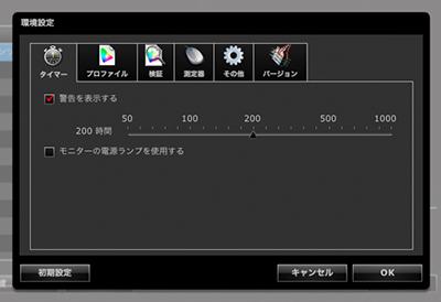 f0274403_10234359.jpg