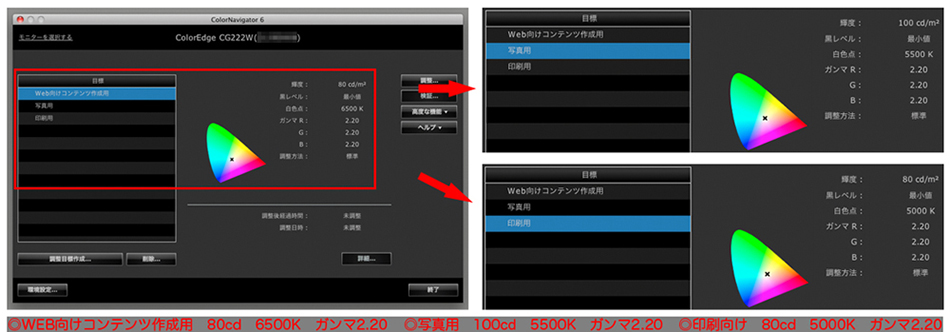 f0274403_10244053.jpg