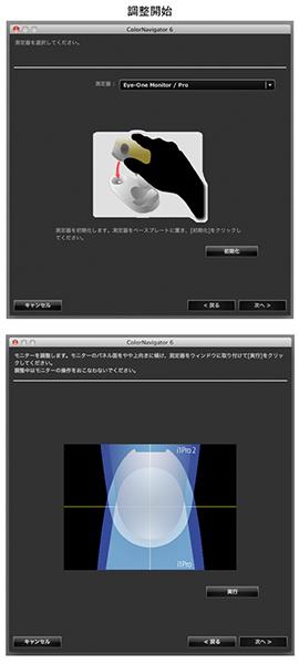 f0274403_10301229.jpg