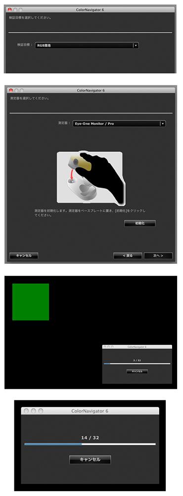f0274403_10363119.jpg