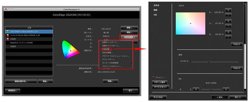 f0274403_10383440.jpg