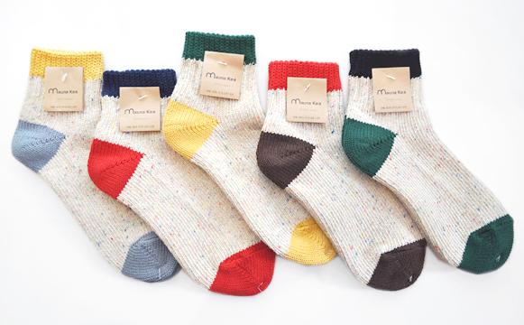 mauna kea socks_d0193211_17272486.jpg