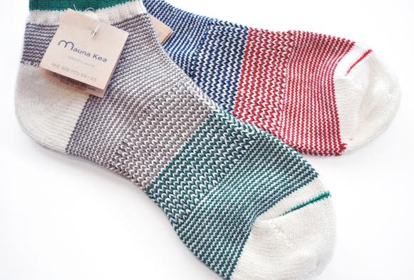 mauna kea socks_d0193211_17275757.jpg