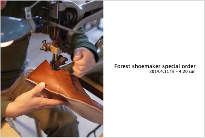 Forest shoemaker 受注会_a0160316_2372346.jpg