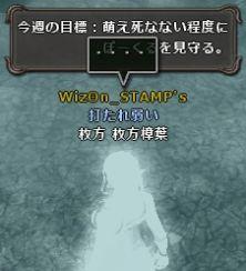 b0236120_23162643.jpg