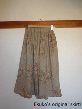 ギャザースカートの画像を送って頂きました・・・♪_f0168730_12275634.jpg