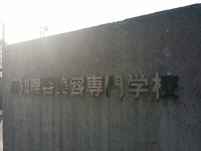 元美容師さん( ´∀`)_b0240634_19345228.jpg