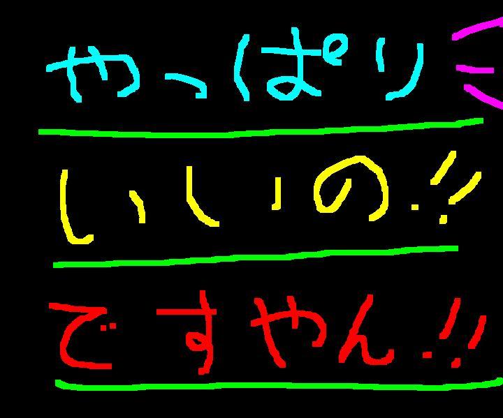 f0056935_19525711.jpg