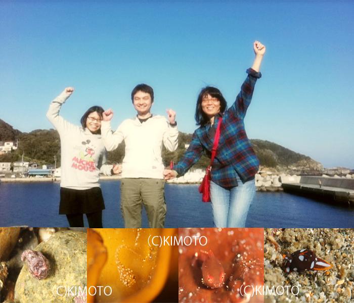 須崎ツアーに行ってきました♫_b0163039_1817486.jpg