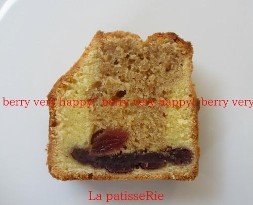 「berry very happy!」なケーキ_d0183440_15185696.jpg