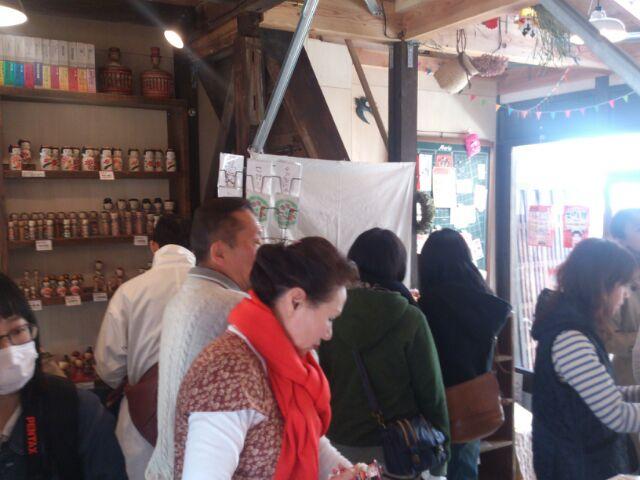 3月23日 京都コトコトこけし博・遠隔レポートその3_e0318040_1372260.jpg