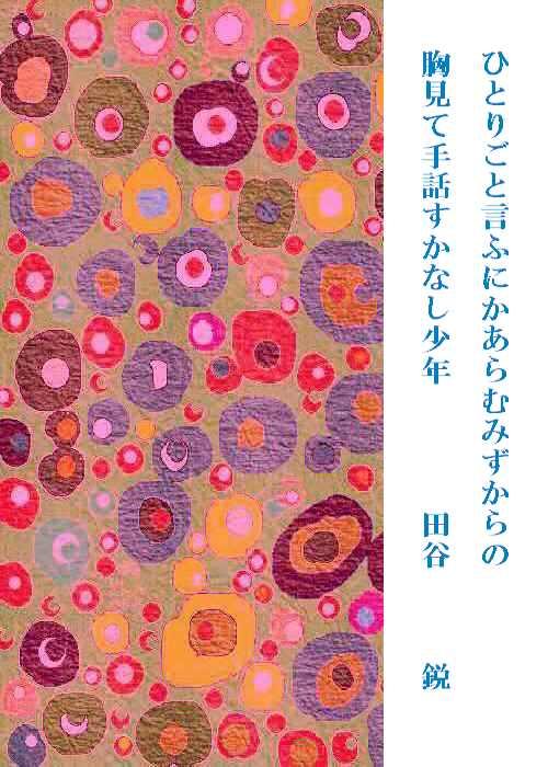f0117041_1805827.jpg
