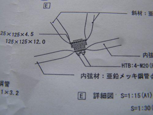b0183351_722493.jpg