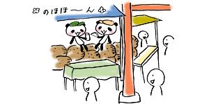 手作り市_出店報告 3/23上賀茂_f0195352_1031144.jpg