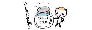 手作り市_出店報告 3/23上賀茂_f0195352_10321100.jpg