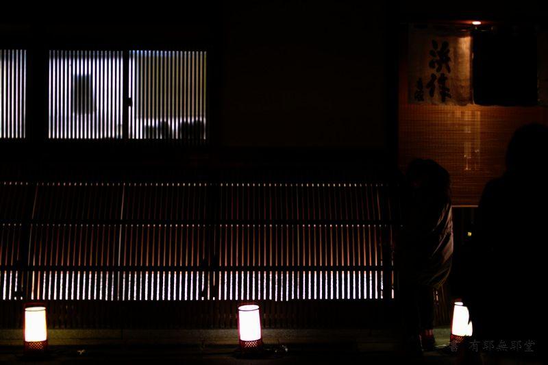 京都東山・花灯路_a0157263_16170883.jpg