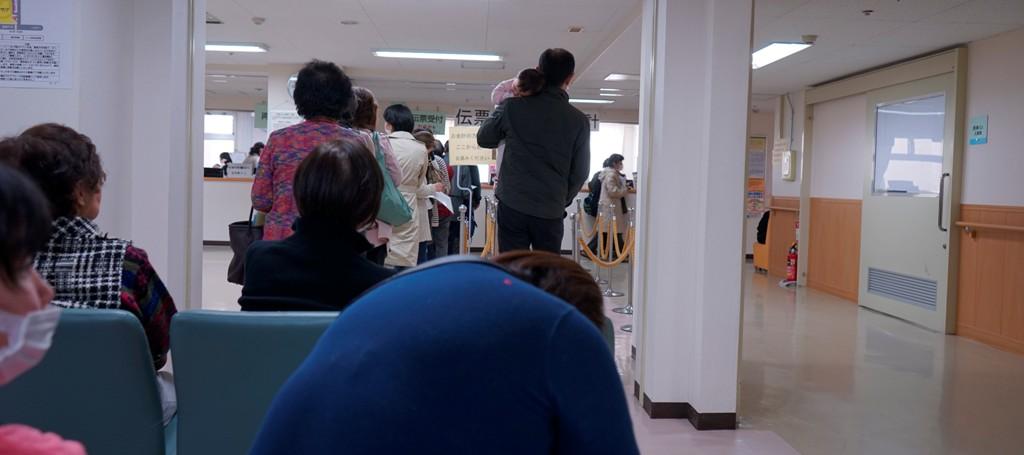 14年3月24日・日製病院眼科_c0129671_14522013.jpg