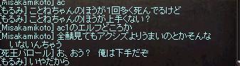 b0083880_1174174.jpg