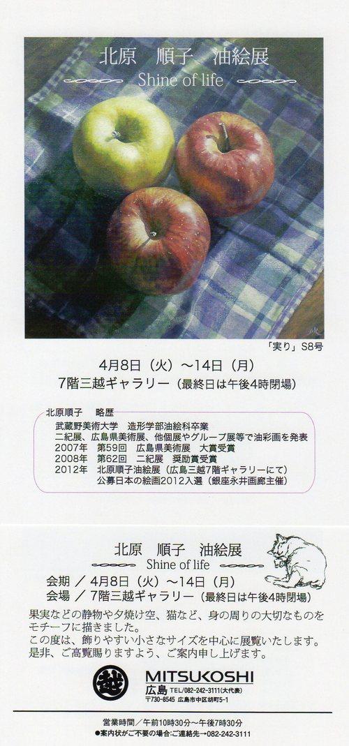b0132389_172647100.jpg