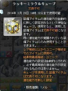 c0084904_9195254.jpg