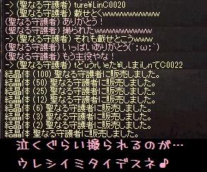 f0072010_4315060.jpg