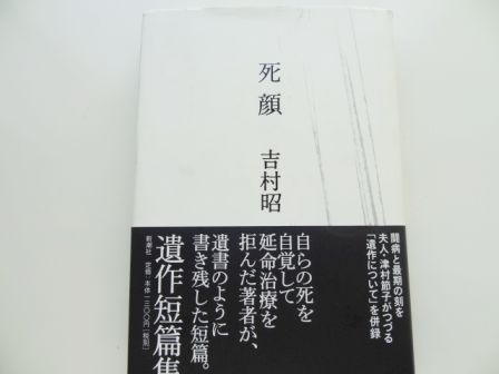 b0017215_15391676.jpg