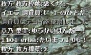b0236120_22492387.jpg