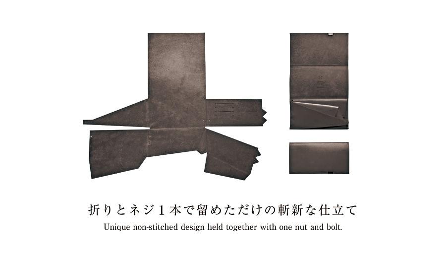 STOF 葉隠所作シリーズ_f0170424_8434775.jpg