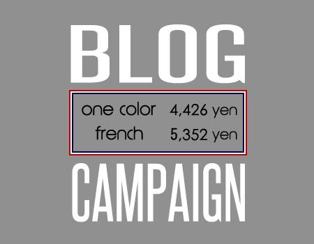 April Campaign Nail_e0284934_13261568.jpg