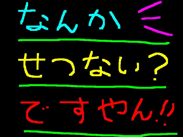 f0056935_20345160.jpg