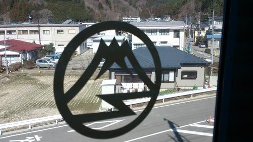 fujiyama~~_e0288544_13324298.jpg