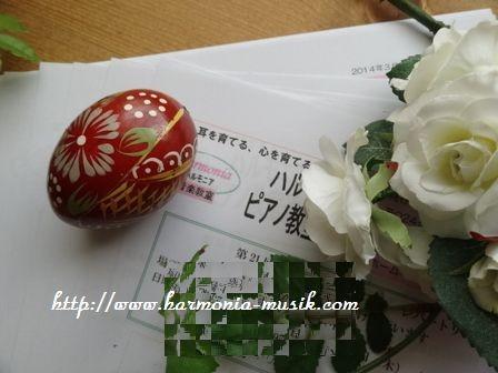 ピアノ教室通信発行☆_d0165645_16451643.jpg
