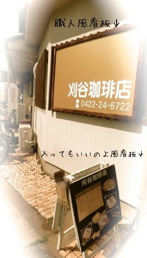 c0288455_182028100.jpg