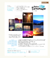[カメラ日和の作品募集]あなたのとっておきの一枚が誌面に!_b0043961_19364139.png