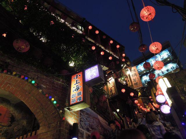楽しかった台湾旅行〜Vol.2_a0239065_17405233.jpg