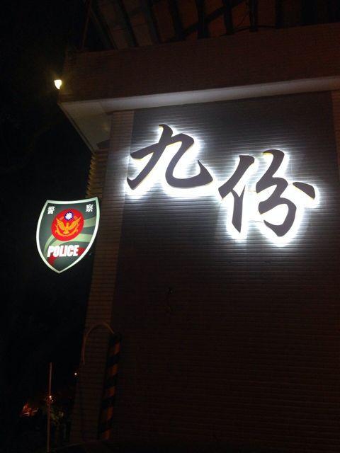 楽しかった台湾旅行〜Vol.2_a0239065_17424492.jpg