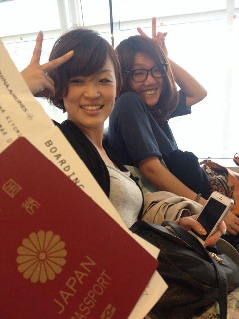 楽しかった台湾旅行〜Vol.1_a0239065_1744822.jpg