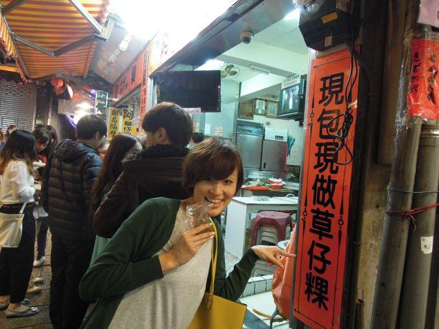 楽しかった台湾旅行〜Vol.2_a0239065_17573233.jpg