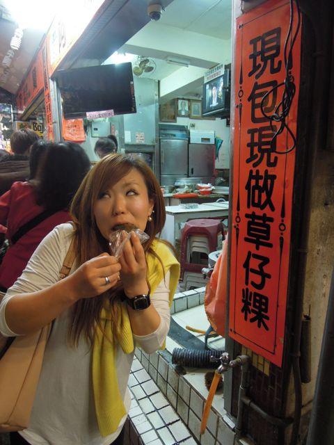 楽しかった台湾旅行〜Vol.2_a0239065_17574233.jpg