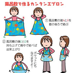 f0322969_20095241.jpg