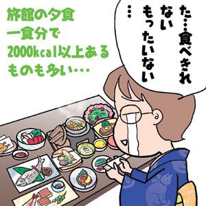 """食べ残しを減らす""""7掛けの法則""""_f0322969_2349293.jpg"""
