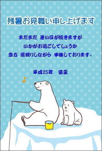 c0328479_1512573.jpg