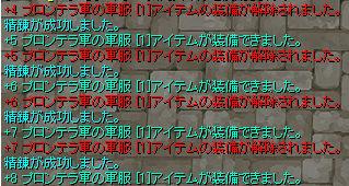 d0330183_5324197.jpg