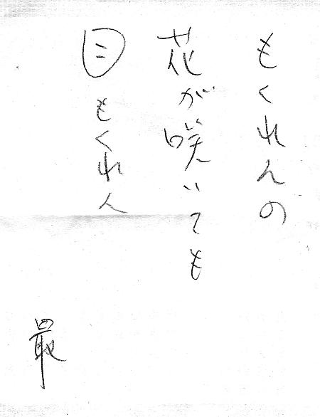 2014/3/24    せと_f0035084_12513752.jpg