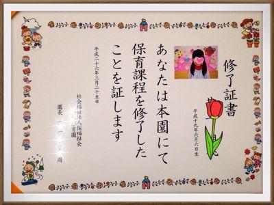 b0227193_172037.jpg